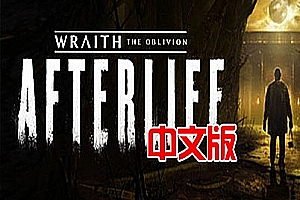 [Oculus Quest]幽灵:遗忘 – 来世 (Wraith: The Oblivion – Afterlife)[中文版下载]