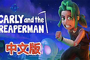 [Oculus Quest] 卡莉与雷普曼(Carly and the Reaperman)VR中文版下载