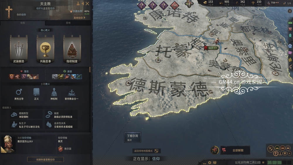 十字军之王3(Crusader Kings III)官方中文免安装硬盘版+修改器